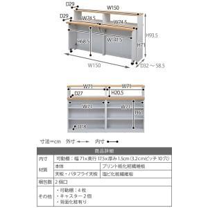 間仕切り 収納 両面収納 幅150 間仕切りキッチンカウンター 150cm幅 収納家具 キッチン収納 食器棚 折り畳み バタフライ テーブル lamp 12