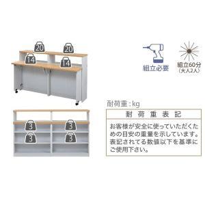 間仕切り 収納 両面収納 幅150 間仕切りキッチンカウンター 150cm幅 収納家具 キッチン収納 食器棚 折り畳み バタフライ テーブル lamp 13
