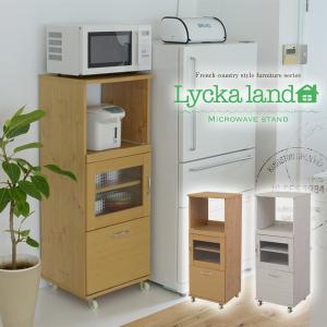 Lycka land レンジ台45cm幅レンジ台 キッチン収納 レンジボード キッチンボード 小物収納 食器棚 食器収納 家電収納 フレンチ 収納棚 おしゃ|lamp