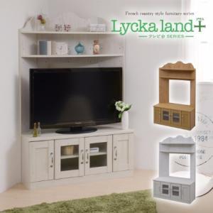 Lycka land コーナーテレビボード(小)テレビ台 tv台 コーナーテレビ台 tvボード テレビラック 白  tvラック 壁面テレビ台 幅100 カントリー 収 lamp