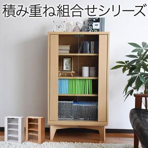 ガラスキャビネット 6BOX リビングキャビネット 木製キャビネット 飾り棚 リビング収納 本棚 にもなる 棚 ラック サイドキャビネット 幅 60 cm 高さ90|lamp