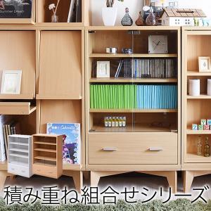ガラスキャビネット 引き出し 付き 6BOX リビングキャビネット 木製キャビネット 飾り棚 リビング収納 本棚 にもなる 棚 ラック チェスト 幅 60 cm 高さ90|lamp