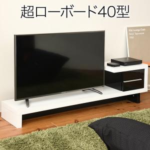 テレビ台 ローボード 幅140 テレビボード フロアータイプ テレビラック デザイン テレビ台 40型 対応 TV台 リビングボード テレビラック ロータイプ lamp