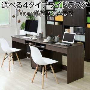 オフィスデスク 同価格で選べる4サイズ ワイドデスク 180 190 200 210 cm 奥行 50 配線収納 ワークデスク 木製 パソコンデスク システムデスク オフィス家具 lamp