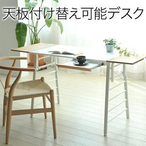 Re・conte Ladder Desk NU (DESK) lamp