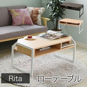 テーブル ローテーブル Rita 北欧風センターテーブル 北欧 テイスト おしゃれ 木製 スチール ホワイト ブラック|lamp