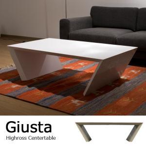 ホワイトハイグロス仕上げ センターテーブル / Giusta(ギュスタ)|lamp