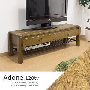 収納付き オーク無垢材テレビボード Adone (アドーネ) 120cm|lamp