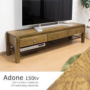収納付き オーク無垢材テレビボード Adone (アドーネ) 150cm|lamp