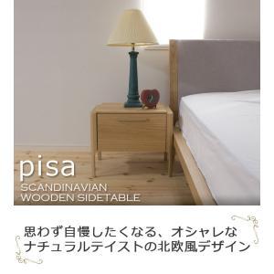 テーブル 机 収納 デスク インテリア コーディネート 北欧 モダン 木製 高級 シンプル ランキング ナチュラル 北欧モダン 55cm幅 ナイトテーブル/Pisa(ピサ)|lamp