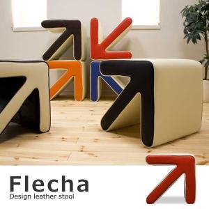矢印型デザインスツール/Flecha (フレッチャ) 椅子 チェア カラフル 可愛い おしゃれ リビング ソファ オットマン いす イス|lamp