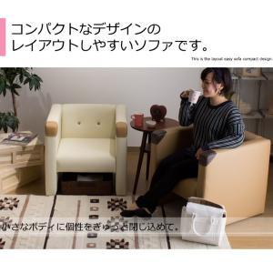 ソファ レザー 収納 背もたれ シンプル デザイン sofa ソファ フラット カラフル ローソファ ソファー カウチソファ 北欧 レトロ モダン 一人掛け|lamp