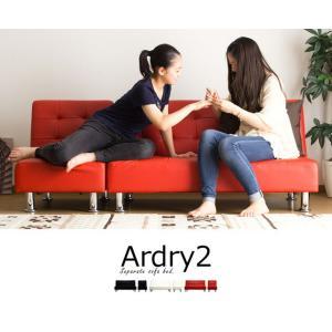 《*》 分割式レザーソファベッド/Ardry2 (アードリー2) ソファ sofa ソファベッド ローソファ ソファー カウチソファ 北欧 レトロ モダン 二人掛けソフ|lamp