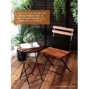 ガーデン 夏 野外 ガーデンファニチャー ベランダ アウトドア 庭 ガーデニング イス 椅子 チェア チェアー smtb いす リビング ダイニングチェア 天然木 テラス|lamp