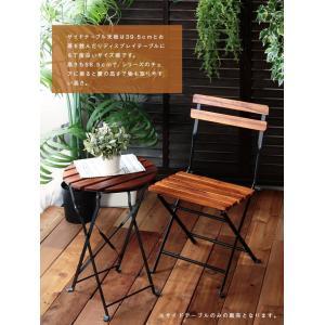 ガーデン 夏 野外 ガーデンファニチャー ベランダ アウトドア 庭 ガーデニング テーブル かっこいい スツール サイドテーブル テラス 木製 おすすめ 人気 ラン lamp