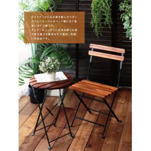 ガーデン 夏 野外 ガーデンファニチャー ベランダ アウトドア 庭 ガーデニング チェア 木製 かっこいい スツール サイドテーブル テラス 無垢材 デザイン 家具 lamp