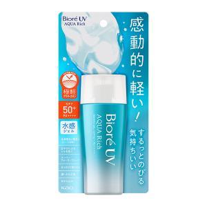 花王 ビオレ UV アクアリッチ ウォータリージェル 90ml SPF50+ PA++++ 日焼け止め オススメ UV 首 顔からだ用 スキンケア|lamp