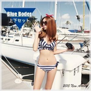 サイドのリボンがセクシー☆ブルーボーダー☆砂浜に映えるホワイトが可愛さを演出 レディース水着 上下セット ホルターネック ボーダー セクシー シ lamp