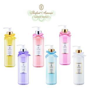 選べる6種 パルフェタムール サボンサボン フレグランス プレミアム ボディミルク 250ml lamp