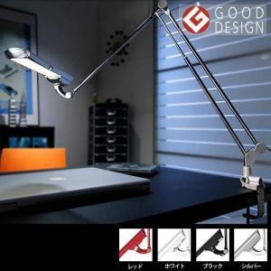 アームライト EXARM 3〔エグザームスリー〕 デスクライト アームライト  グッドデザイン|lamp