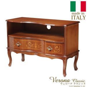 ヴェローナクラシック 猫脚テレビボード 幅87cm イタリア 家具 ヨーロピアン テレビ台 TV台 アンティーク風|lamp