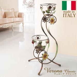 ヴェローナアクセサリーズ アイアンプランター イタリア 家具 ヨーロピアン アンティーク風|lamp