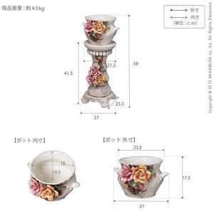 ヴェローナアクセサリーズ 陶製コラムポット イタリア 家具 ヨーロピアン アンティーク風|lamp|05