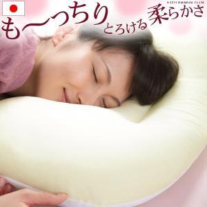 顔にシワがつかない シンデレラピロー 43×63cm 枕 洗える 日本製|lamp