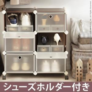 クリア収納ボックス フリッパー 6ボックス(シューズホルダー付き) シューズラック 靴 収納 lamp