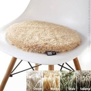 霜降りミックスカラーマイクロファイバーシャギーチェアパッド metsa〔メッツァ〕 35cm(丸型) チェアパッド マイクロファイバー 円形|lamp