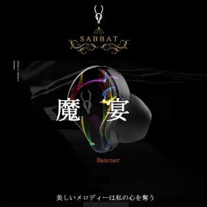 sabbat Bluetooth ワイヤレスイヤホン X12pro 全12色  イヤホン イヤフォン ブルートゥースイヤホン 高音質|lamp|02