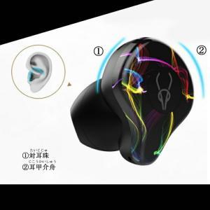 sabbat Bluetooth ワイヤレスイヤホン X12pro 全12色  イヤホン イヤフォン ブルートゥースイヤホン 高音質|lamp|12