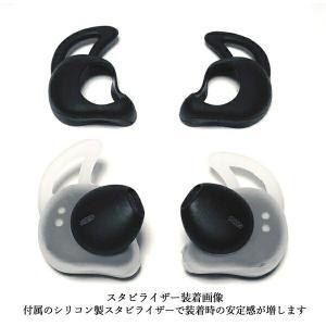sabbat Bluetooth ワイヤレスイヤホン X12pro 全12色  イヤホン イヤフォン ブルートゥースイヤホン 高音質|lamp|14