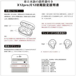 sabbat Bluetooth ワイヤレスイヤホン X12pro 全12色  イヤホン イヤフォン ブルートゥースイヤホン 高音質|lamp|15