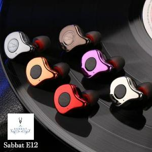 sabbat Bluetooth ワイヤレスイヤホン 無線充電 E12 全6色  イヤホン イヤフォン ブルートゥースイヤホン 高音質 lamp