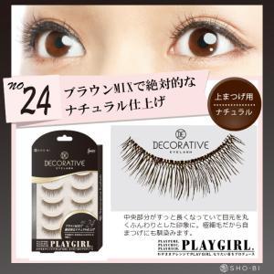 PLAY GIRL( プレイガール )No.24 上まつげ用|lamp