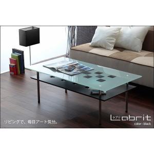 【*送料無料】 ラブリ リビングテーブル|lamp