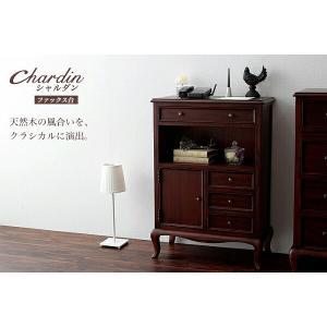 【*送料無料】 シャルダン FAX台|lamp