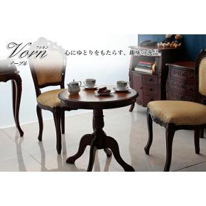 【*送料無料】 フォルン テーブル|lamp