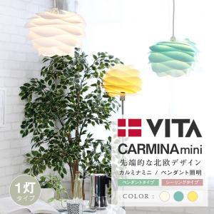 VITA CARMINA mini カルミナミニ ペンダント / シーリングライト|lamp
