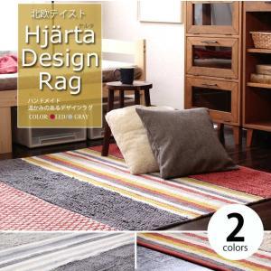 Hjartaヤルタ ラグ ショートサイズ|lamp