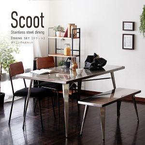 西海岸 Scoot スクート ダイニング 4点セット(ダイニングテーブル&ベンチ&椅子2脚)|lamp