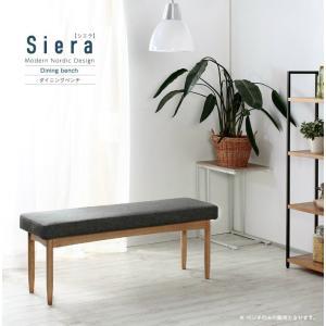 Siera シエラ ダイニングベンチ 北欧 lamp