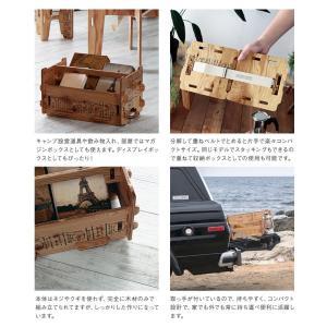 畳める工具箱・小物入れ YOKA ツールボックス|lamp|03