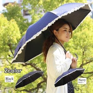 100% UVカット ショートワイド 折りたたみ日傘 晴雨兼用 55cm レースフリル × ドット柄|lamp