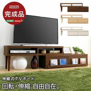 完成品伸縮式テレビ台アール-EARL (コーナーTV台・ローボード・リビング収納)|lamp