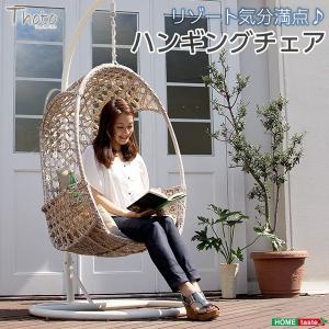 浮遊感が気持ちいい吊り下げ式のハンギングチェアトト-THOTO- (ハンギング ゆりかご)|lamp