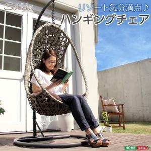 浮遊感が気持ちいい吊り下げ式のハンギングチェアソティス-SOTHIS- (ハンギング ゆりかご)|lamp