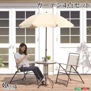 ガーデン4点セットORTO4-オルト4- (ガーデン 4点セット)|lamp
