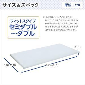 スーパーフィットシーツ|フィットタイプ(布団用)ダブルサイズ対応|lamp|02